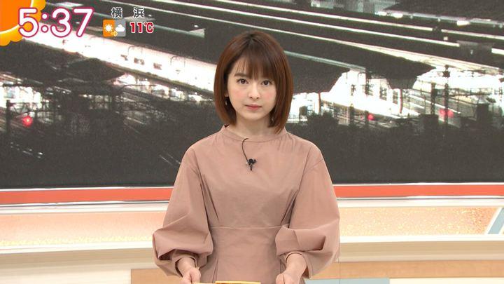 2019年12月13日福田成美の画像05枚目