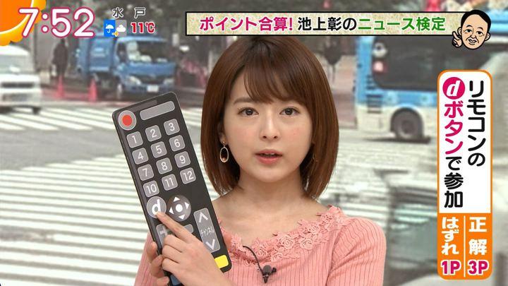 2019年12月17日福田成美の画像14枚目