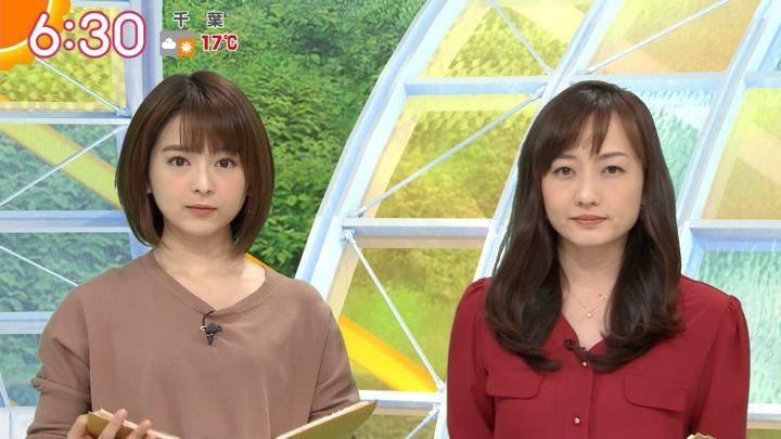 2019年12月18日福田成美の画像09枚目