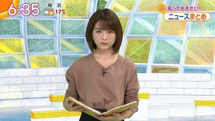 2019年12月18日福田成美の画像12枚目