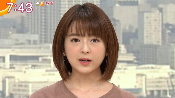 2019年12月18日福田成美の画像13枚目