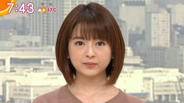 2019年12月18日福田成美の画像14枚目