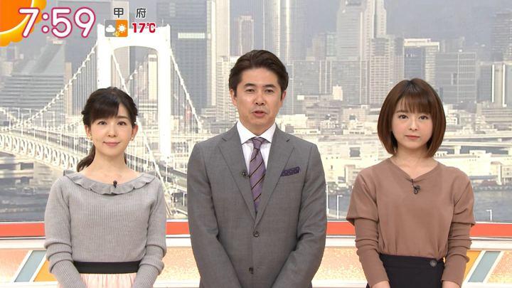 2019年12月18日福田成美の画像16枚目