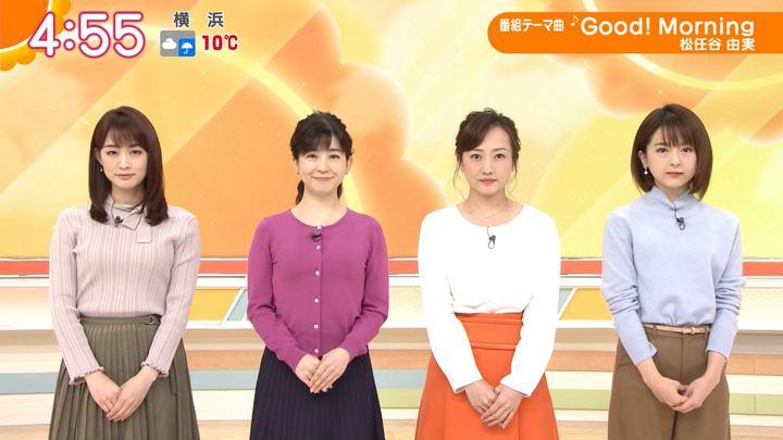 2019年12月19日福田成美の画像01枚目