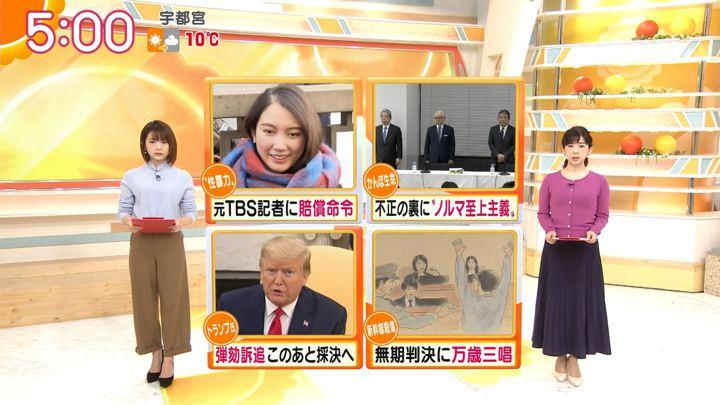 2019年12月19日福田成美の画像02枚目