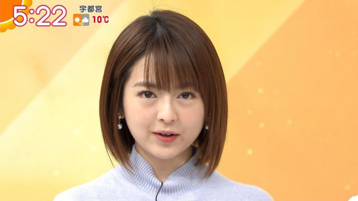 2019年12月19日福田成美の画像04枚目