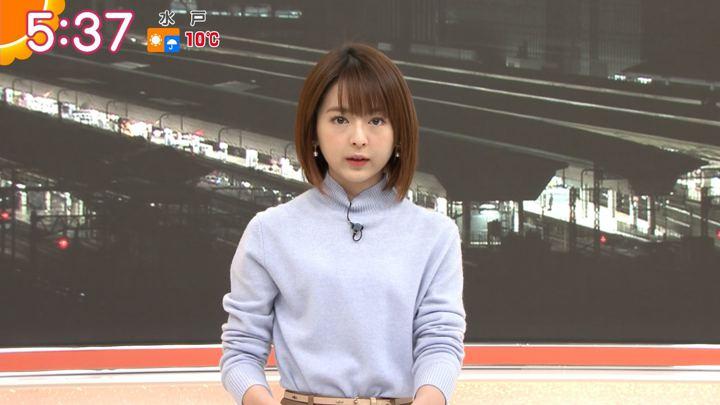2019年12月19日福田成美の画像06枚目