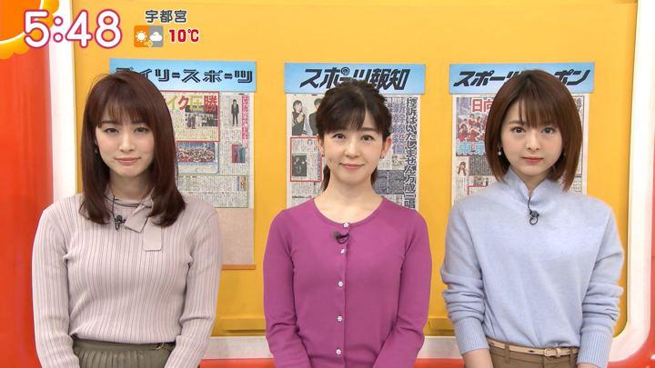 2019年12月19日福田成美の画像07枚目