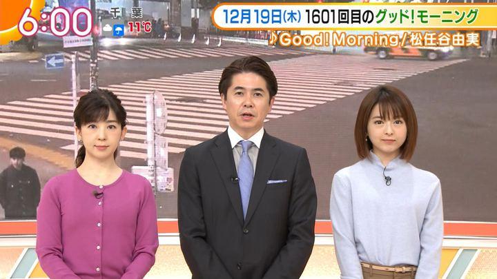 2019年12月19日福田成美の画像08枚目