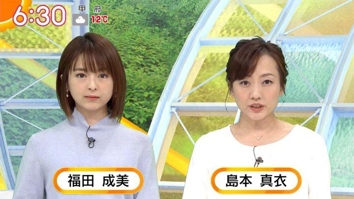 2019年12月19日福田成美の画像09枚目