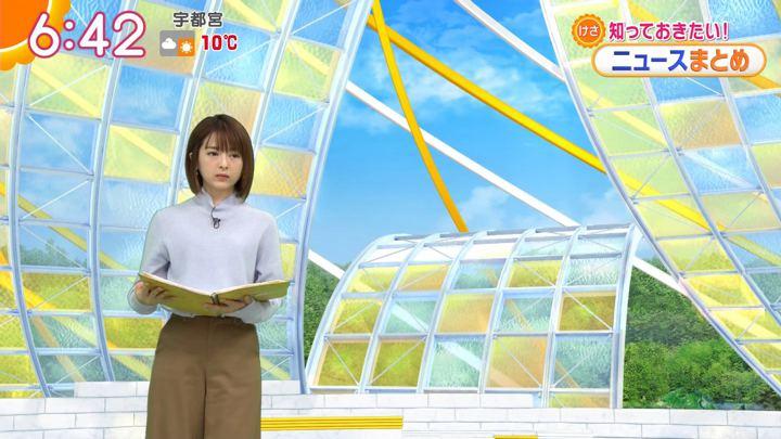 2019年12月19日福田成美の画像10枚目