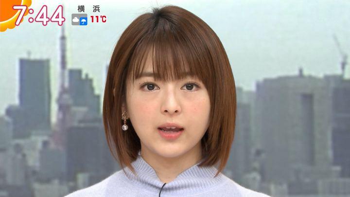 2019年12月19日福田成美の画像13枚目