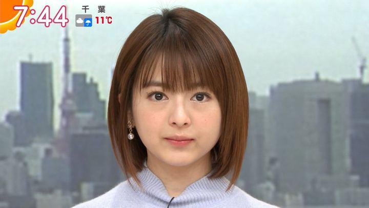 2019年12月19日福田成美の画像14枚目