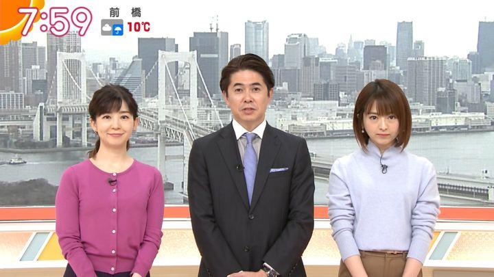 2019年12月19日福田成美の画像16枚目