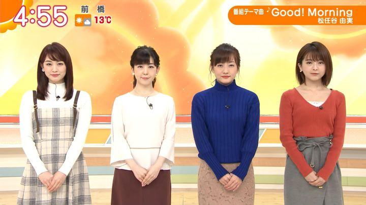 2019年12月20日福田成美の画像01枚目