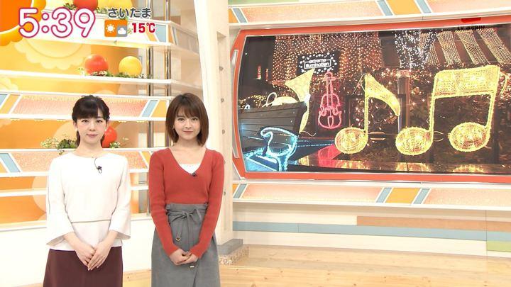2019年12月20日福田成美の画像09枚目