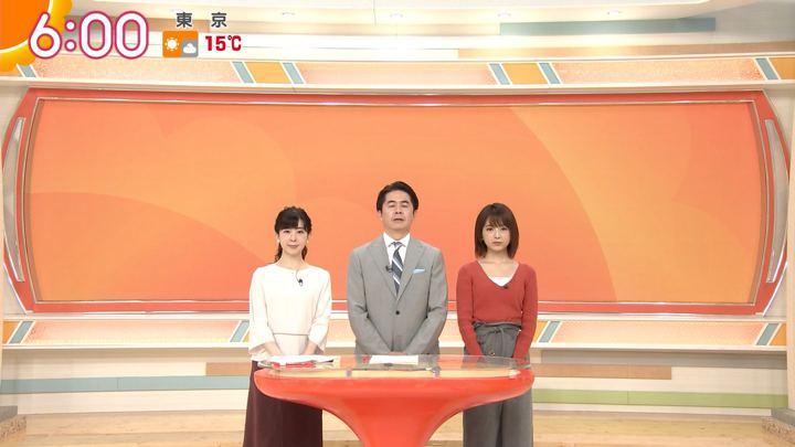 2019年12月20日福田成美の画像12枚目