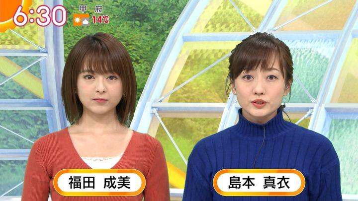 2019年12月20日福田成美の画像13枚目