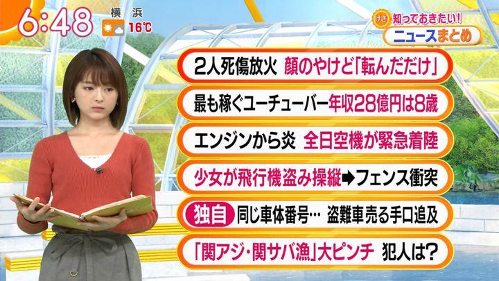 2019年12月20日福田成美の画像16枚目