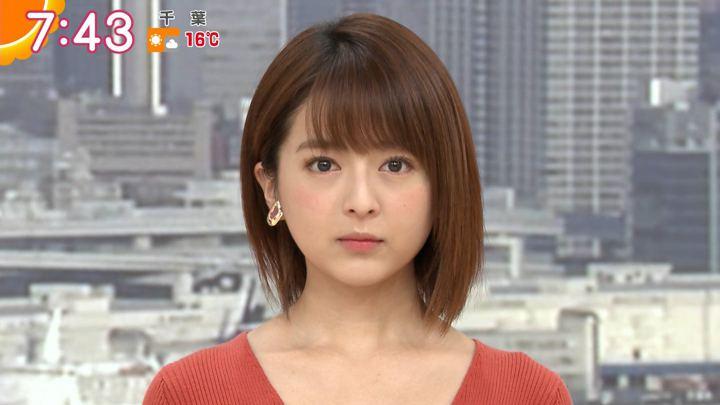 2019年12月20日福田成美の画像19枚目