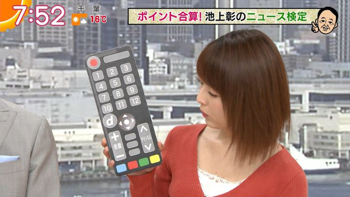2019年12月20日福田成美の画像20枚目