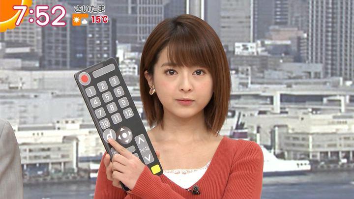2019年12月20日福田成美の画像21枚目