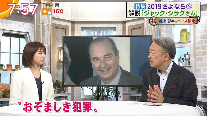 2019年12月20日福田成美の画像22枚目