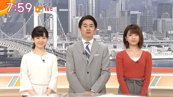 2019年12月20日福田成美の画像23枚目