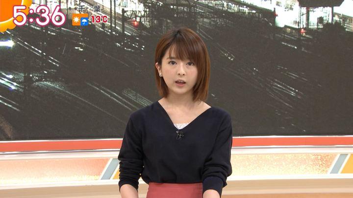 2019年12月23日福田成美の画像05枚目
