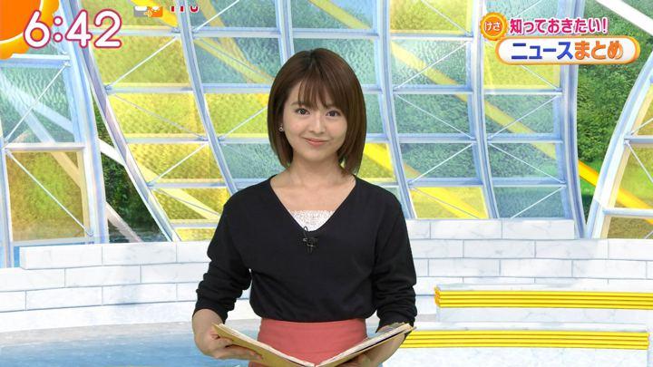 2019年12月23日福田成美の画像13枚目