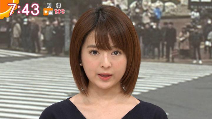 2019年12月23日福田成美の画像15枚目