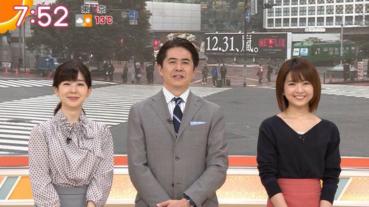 2019年12月23日福田成美の画像16枚目