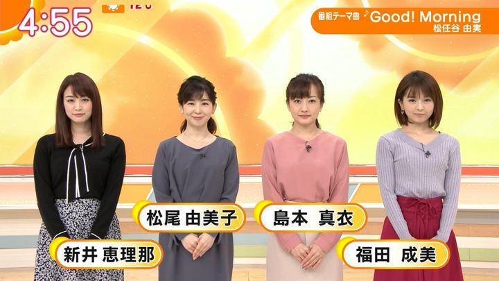 2019年12月24日福田成美の画像01枚目