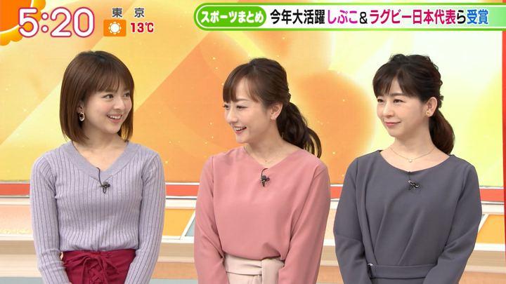 2019年12月24日福田成美の画像03枚目
