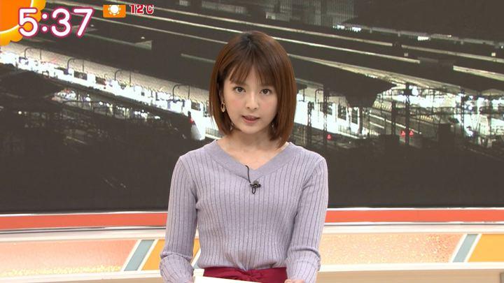 2019年12月24日福田成美の画像07枚目