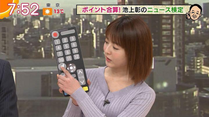 2019年12月24日福田成美の画像15枚目