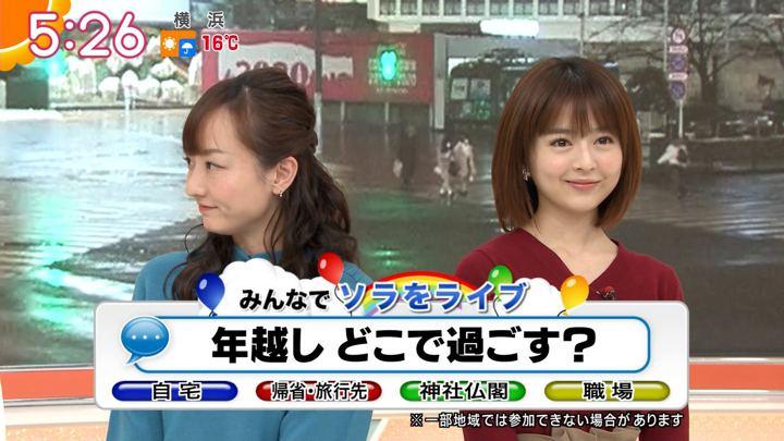 2019年12月27日福田成美の画像05枚目
