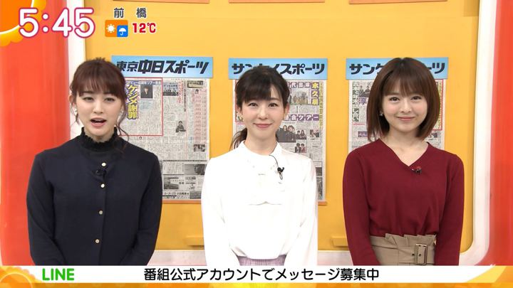 2019年12月27日福田成美の画像07枚目