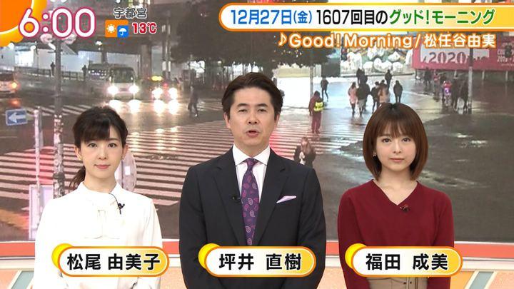 2019年12月27日福田成美の画像08枚目