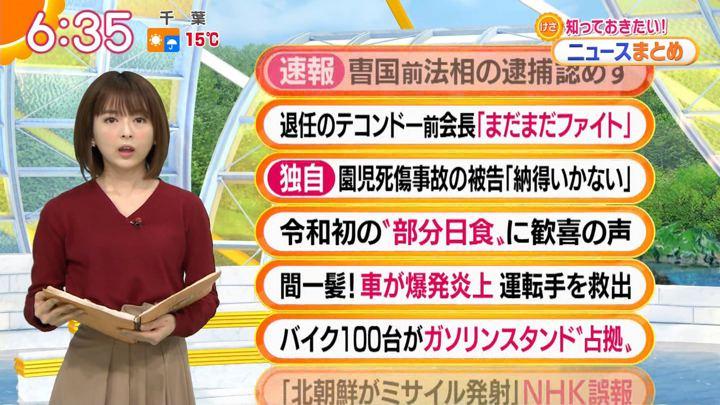 2019年12月27日福田成美の画像10枚目