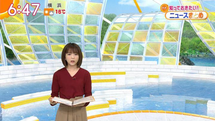 2019年12月27日福田成美の画像11枚目
