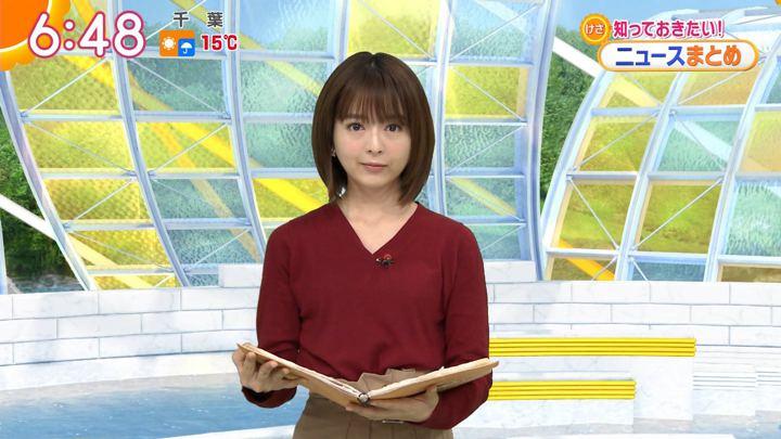 2019年12月27日福田成美の画像12枚目