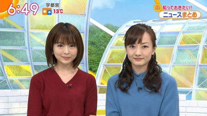 2019年12月27日福田成美の画像13枚目
