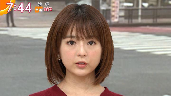 2019年12月27日福田成美の画像16枚目
