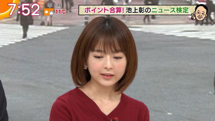 2019年12月27日福田成美の画像17枚目