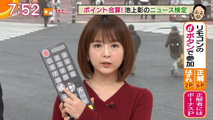 2019年12月27日福田成美の画像18枚目