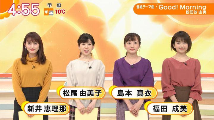 2020年01月06日福田成美の画像01枚目