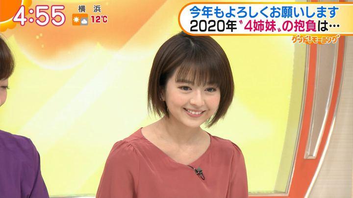2020年01月06日福田成美の画像02枚目