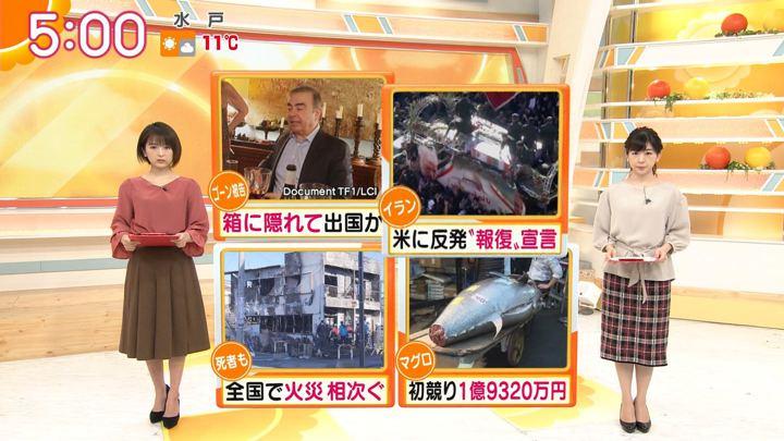 2020年01月06日福田成美の画像04枚目