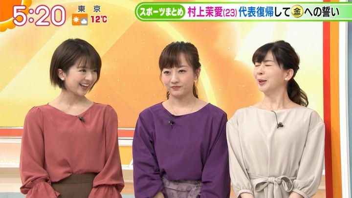 2020年01月06日福田成美の画像05枚目